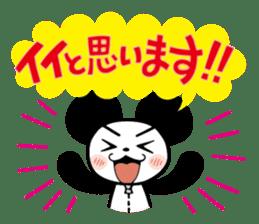Pandan gotarun sticker #1123148