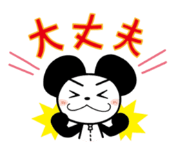 Pandan gotarun sticker #1123160