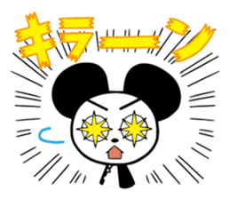 Pandan gotarun sticker #1123163