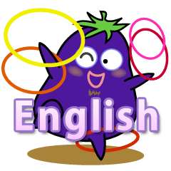 Eggplant is on a diet for English