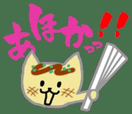 Kitty Takoyaki sticker #1124306