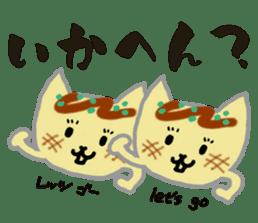 Kitty Takoyaki sticker #1124307