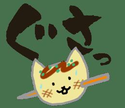 Kitty Takoyaki sticker #1124309