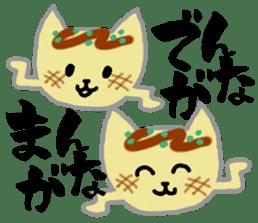 Kitty Takoyaki sticker #1124311