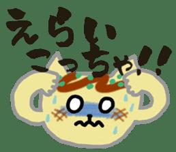 Kitty Takoyaki sticker #1124312