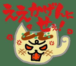 Kitty Takoyaki sticker #1124313