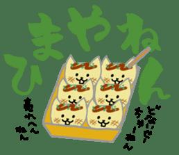Kitty Takoyaki sticker #1124315