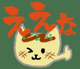 Kitty Takoyaki sticker #1124316