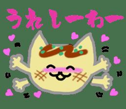 Kitty Takoyaki sticker #1124318