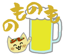Kitty Takoyaki sticker #1124322