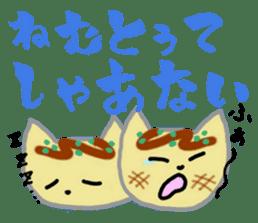 Kitty Takoyaki sticker #1124323