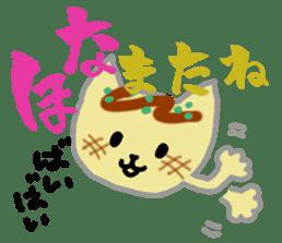 Kitty Takoyaki sticker #1124324