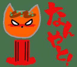 Kitty Takoyaki sticker #1124325