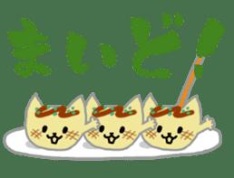 Kitty Takoyaki sticker #1124327