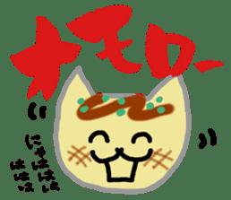 Kitty Takoyaki sticker #1124328