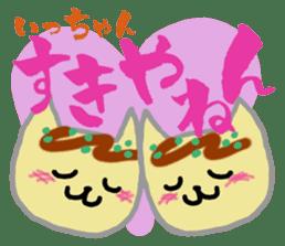 Kitty Takoyaki sticker #1124330