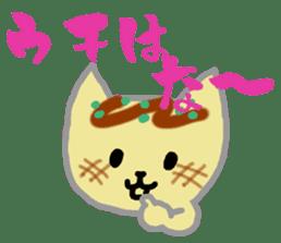 Kitty Takoyaki sticker #1124331