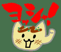Kitty Takoyaki sticker #1124334