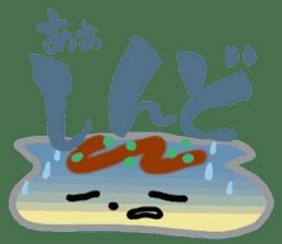 Kitty Takoyaki sticker #1124335