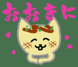 Kitty Takoyaki sticker #1124337