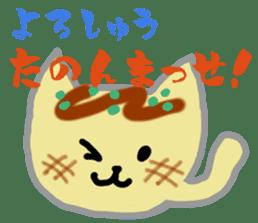 Kitty Takoyaki sticker #1124338