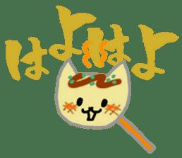 Kitty Takoyaki sticker #1124339