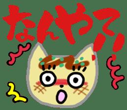 Kitty Takoyaki sticker #1124342