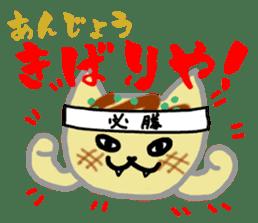 Kitty Takoyaki sticker #1124343