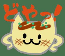 Kitty Takoyaki sticker #1124344
