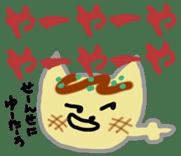Kitty Takoyaki sticker #1124345