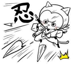 Iga Ninja cat Kotaro sticker #1124642