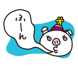 Pig'n cho sticker #1124867