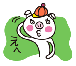 Pig'n cho sticker #1124869