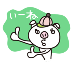Pig'n cho sticker #1124871