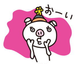 Pig'n cho sticker #1124873