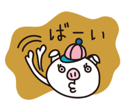 Pig'n cho sticker #1124874
