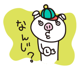 Pig'n cho sticker #1124877