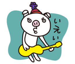 Pig'n cho sticker #1124878