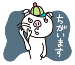 Pig'n cho sticker #1124883