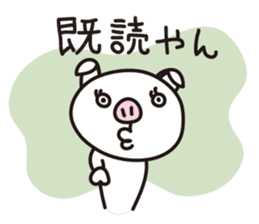 Pig'n cho sticker #1124887