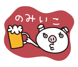 Pig'n cho sticker #1124888