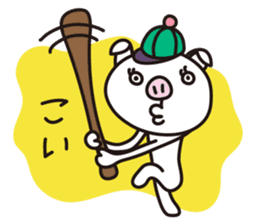 Pig'n cho sticker #1124889