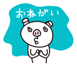 Pig'n cho sticker #1124897