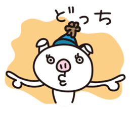 Pig'n cho sticker #1124898