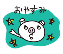 Pig'n cho sticker #1124899