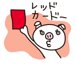 Pig'n cho sticker #1124901