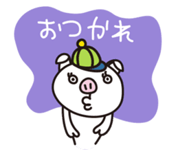 Pig'n cho sticker #1124902