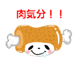 TARE CHANS Stickers sticker #1124957
