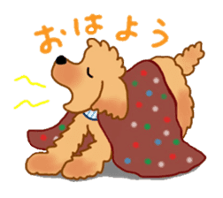Doggy ninja 'Puu' sticker #1125107