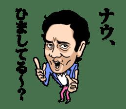 Lou-Oshiba sticker #1126427